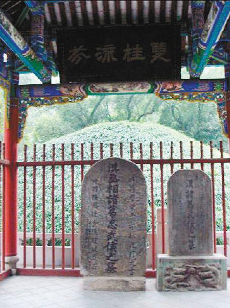 武侯墓前屹立着两块石碑,稍小的一块是康熙的第十七子果亲...