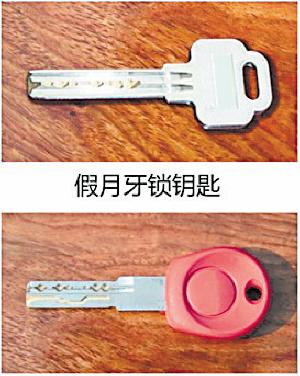 金 钥匙 vpn 破解