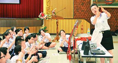 曼谷/日前,泰国曼松德·昭帕亚皇家师范大学孔子学院全体教师前往曼谷...