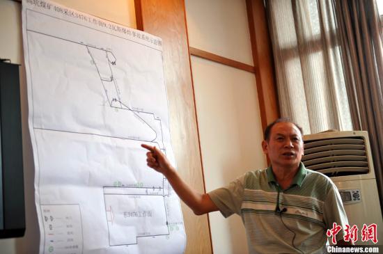萍矿董事长_致敬丨萍矿集团31人获颁抗美援朝70周年纪念章