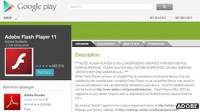 Flash Player重返英国谷歌Play Store
