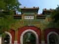 """北京植物园·""""园""""来如此"""