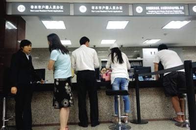 北京市公安局出入境_异地办护照首日9名非京籍预约 社保未过可复核-搜狐新闻