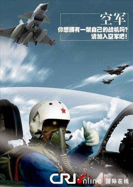 外媒:中国野心不小 谨遵邓小平军事政策(组图)