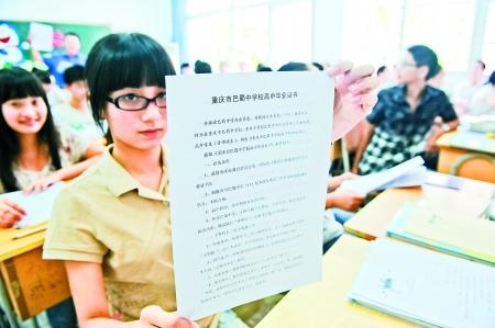 重庆一中学自制毕业证不唱校教师将无法领哈尔滨市高中歌者学科图片