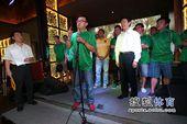 图文:足球记者联队成立 记者代表发言