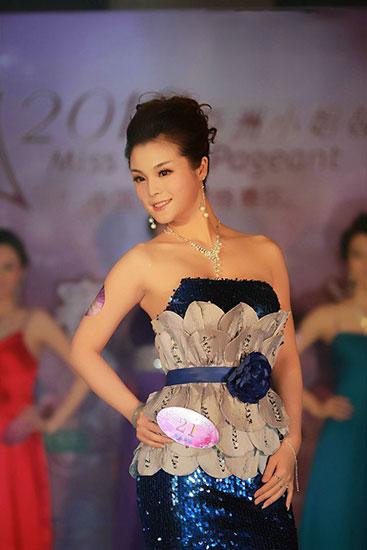 2010亚洲小姐选美比赛四川赛区季军—颜瑜