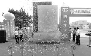 晋江市第五v小学小学昨揭牌(图)小学家长考升图片