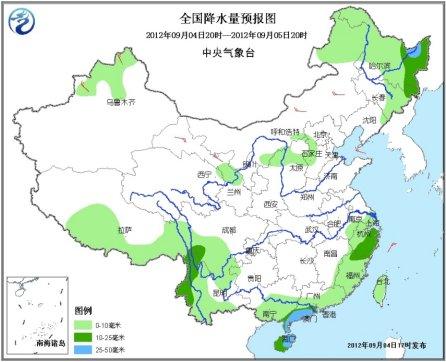 未来三天华南沿海局部暴雨 华北黄淮江淮有降雨