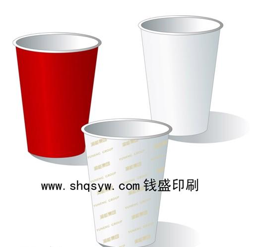 """上海纸杯印刷倡导""""关爱自然,崇尚绿色"""""""