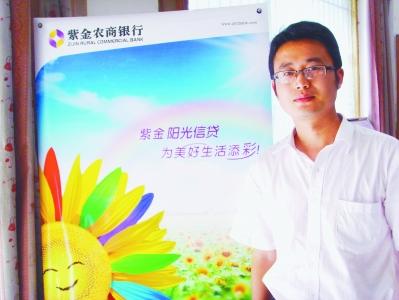 紫金银行:立足南京地区 增持评级