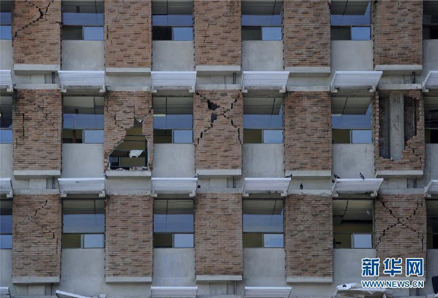 哥斯达黎加发生强烈地震
