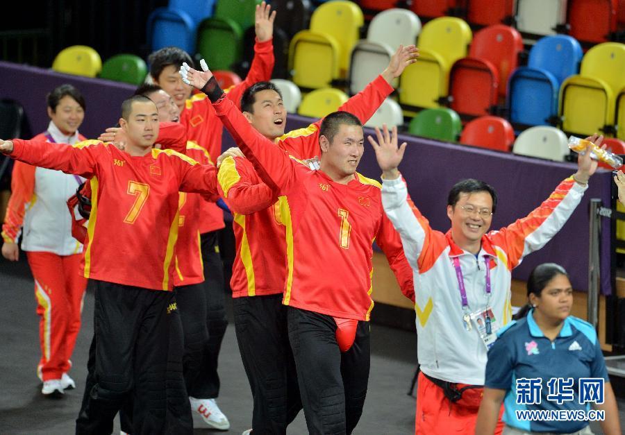 残奥组图盲人中国男队无缘四强(门球)舞狮鹤装图片