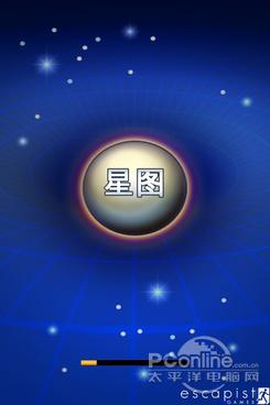 星河战队月亮水晶