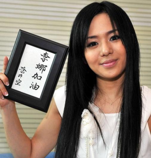 苍井空76部作品66g_对话苍井空:我在中国走红和时代有关