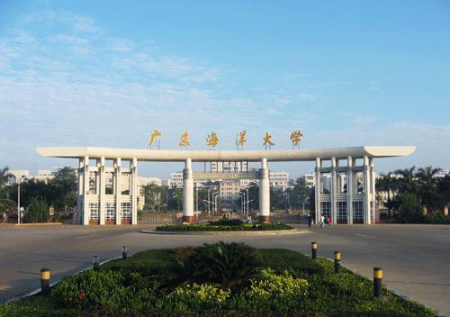 盘点 中国大学改名忽悠历程