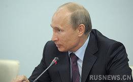 俄罗斯总统普京认为,如果奥巴马再次当选美国总统,就有可能解决导弹防御系统问题。