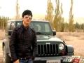 Jeep人物志-李健演绎牧马人的张狂与硬朗