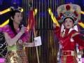 《百变大咖秀》片花 何炅逆生长模仿哪吒 联合谢娜版花木兰逗翻全场