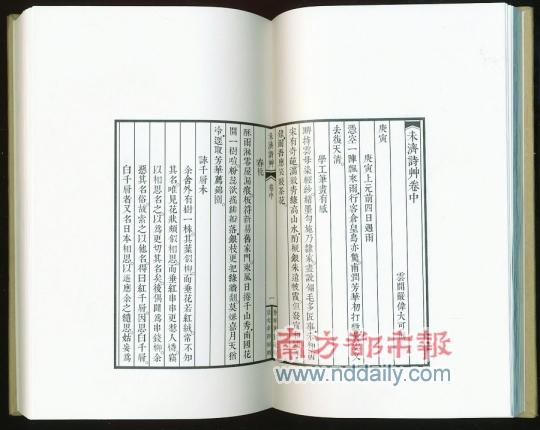 """""""《康熙字典》体""""的修整过程。"""