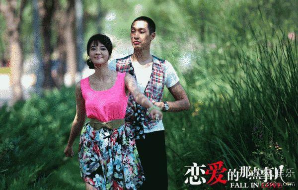 恋爱的那点事儿 将杀青 张璇讲述恋爱新主张图片