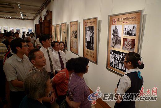 聂耳图片巡回展上海展正式开幕
