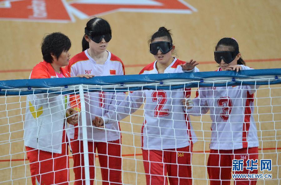 残奥高清门球中国队获得组图[亚军](盲人)高铁带v高清棍图片