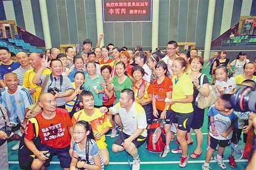 9月8日,李雪芮在大渡口区体育馆,与大家合影留念。 记者 罗斌 摄