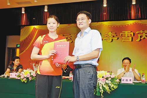 9月8日,李雪芮获大渡口区表彰。 记者 罗斌 摄