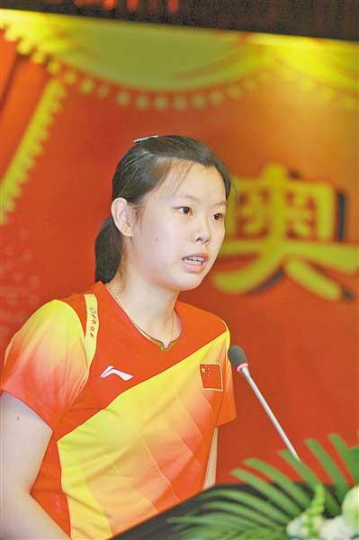 9月8日,在表彰会现场,伦敦奥运冠军李雪芮发言。 记者 罗斌 摄