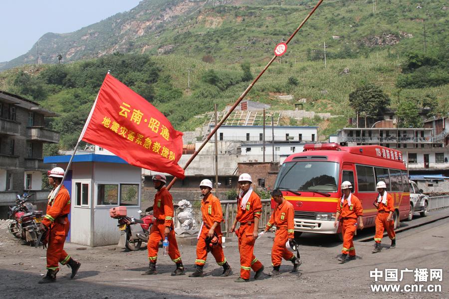 又一支救援队到达重灾区洛泽河镇