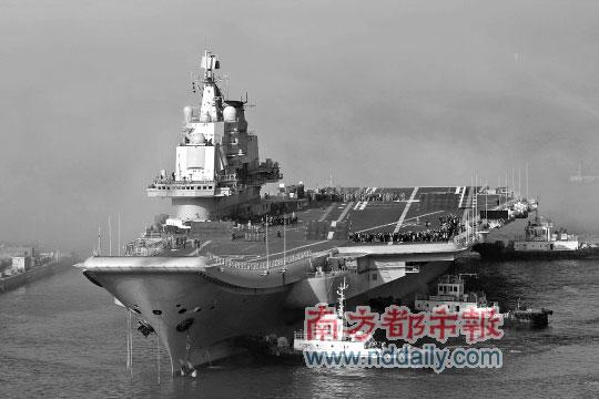 中国首艘航母训练平台资料图片。