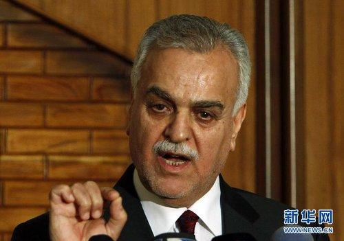 伊拉克副总统被判处绞刑 被指身处国外难归案(图)