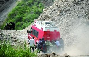 地震遇难者抚慰金提至2万元