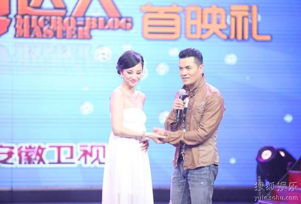 9月11日22:00安徽卫视爱情美剧庆功礼暨《微博达人》首映礼上,在片中
