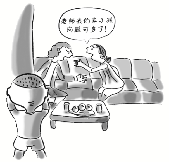 动漫 简笔画 卡通 漫画 手绘 头像 线稿 549_524