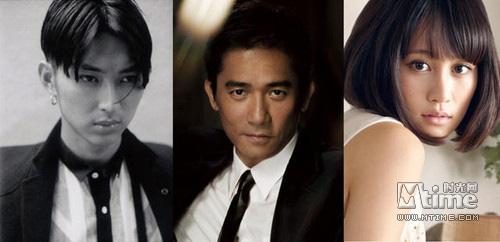 左起:松田翔太、梁朝伟、前田敦子