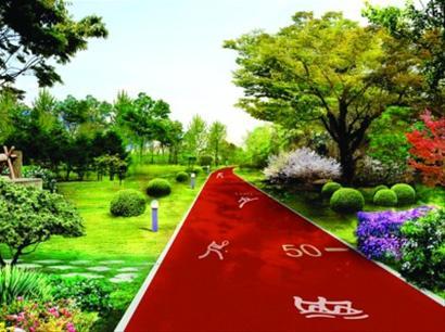 地公园_浑河滩地公园将建7.5公里塑胶跑道(图)