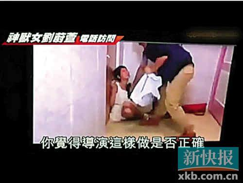 TVB女星被塑料袋套头大哭作呕 受虐视频曝光