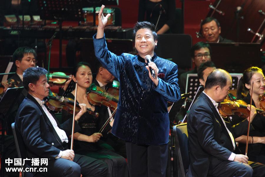 【央广独家】《大河向东流》大型交响歌会图片纪实