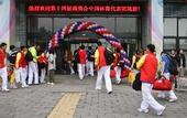 图文:2012伦敦残奥会 中国体育代表团