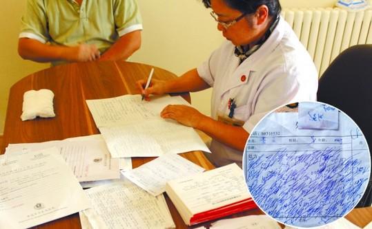 老中医接受不了电子处方 半天手写一万字药方1__光明网