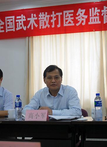 图为武术运动管理中心主任高小军讲话(图片提供/中国武术协会)
