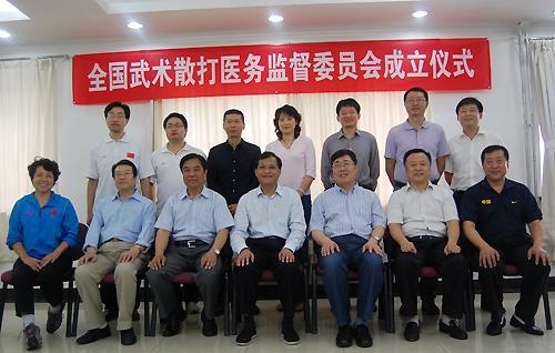 图为全体人员合影(图片提供/中国武术协会)