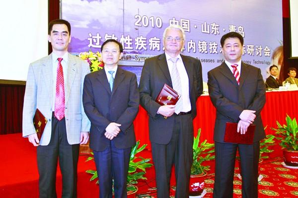 过敏性 疾病/2010过敏性疾病及鼻内镜技术国际研讨会