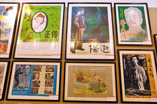 鲁迅/由鲁迅家喻户晓的文学作品改编成电影的众多海报