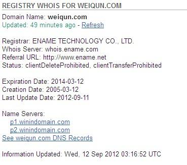 Weiqun.com域名58万元成交 买家疑为新浪
