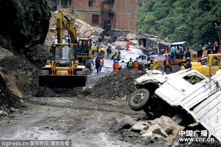 【央广独家】云南彝良地震:抢通生命线 保障物资救援运输通行