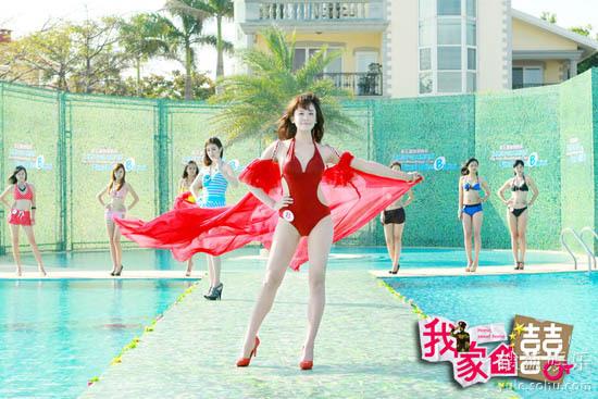 我家有喜 湖南首播 海陆秀泳装变性感女孩