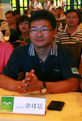 三亚市旅游协会秘书长谢祥项